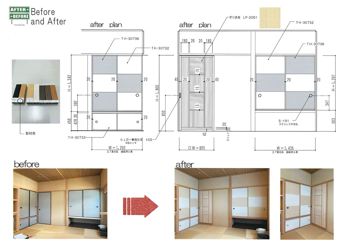 TH旅館 Before&after