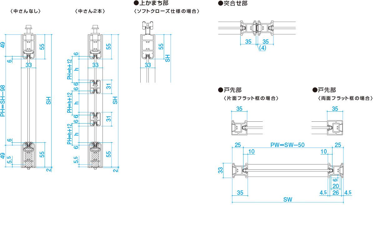Vレール障子詳細図